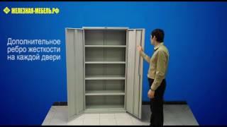 Железная-Мебель.рф - обзор архивного шкафа ПРАКТИК М 18