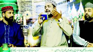Naat Sharif | Naat Sharif | Beautiful Kalam 2019 | Alhaaj Imran Basit