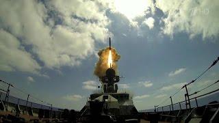 Российские корабли нанесли удар крылатыми ракетами по объектам террористов в Сирии.