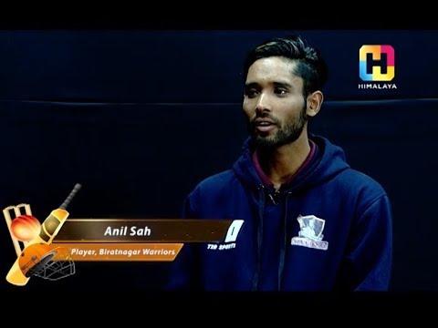 Everest Premier League | CHAMPIONS | ANIL SAH | BIRATNAGAR WARRIORS | CRICKET & MORE