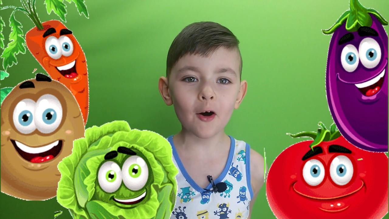 михалков овощи картинки