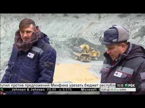 Медный путь. Часть 3.  Российский бизнес в Казахстане.  Сделано в России РБК