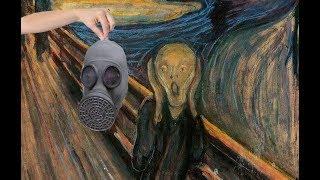 Это был противогаз.It was a gas mask