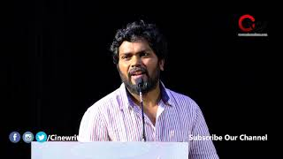 Pa Ranjith Speech at Irandam Ulagaporin Kadaisi Gundu Thanks Given Meet | Pa Ranjith