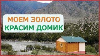 видео Катунские террасы