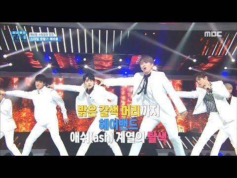 [HOT] Style stagnation reserve, 김신영의 TMI X 언더나인틴 20190120