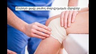 A prosztatitis propolis gyertyák kezelése propoliszral