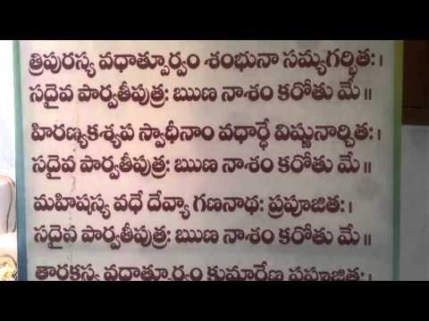 Ashtothram In Epub Download