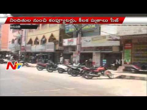 Special Branch Police Raids On Travel Agencies In Tirupati | NTV
