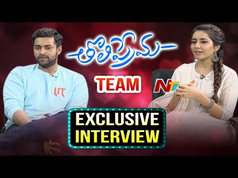 Tholi Prema Movie Team Exclusive Interview || Varun Tej, Rashi Khanna || NTV