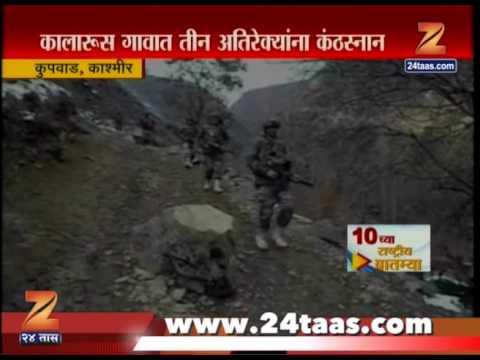 Kashmir 3 Terrorist Killed In Kupwad Village