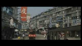 香港 HONG KONG 1961