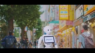 スキマスイッチ「東京」 ミュージックビデオ 〜Pepperバージョン〜 | #ソフトバンクニュース