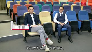 Publication Date: 2020-04-24 | Video Title: 【20200413 香港「開」電視訪問】八時恭候 EP16: