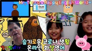 온라인 화상영어18(초등영어) 랜선 영어캠프: Mr. …