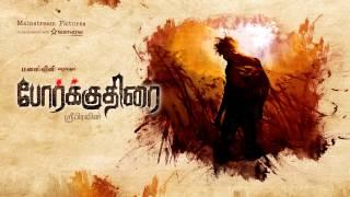 Porkkuthirai Motion Poster