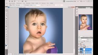 Видеоурок Photoshop Обработка портрета в стиле Джилл Гринберг