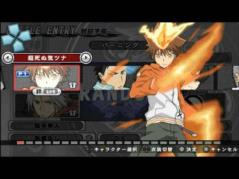 All Character Katekyoo Hitman Reborn Kizuna No Tag Battle Save