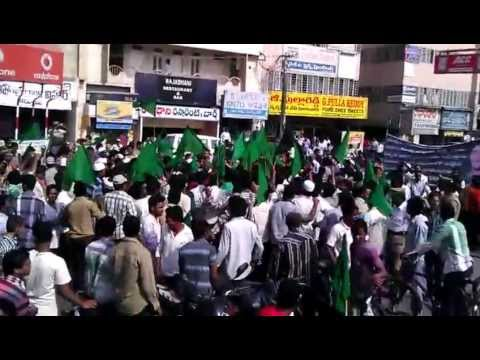 Protest Against The Arrest Akbaruddin Owaisi Rally In Kurnool Part II