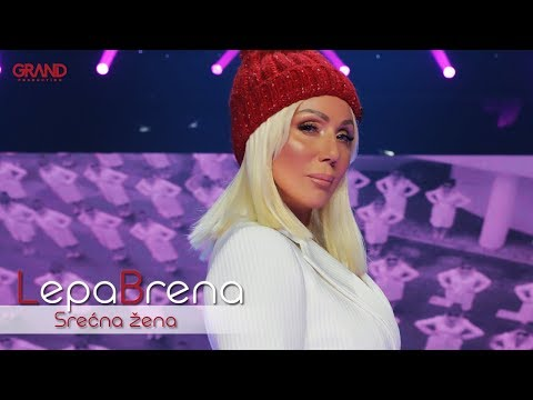 Lepa Brena - Srecna zena - (Official Playback 2018)
