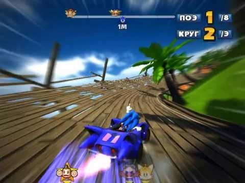 Sonic гонки с героями sega 1 серия.
