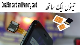 Use dual Sim cards and Memory card in your smartphone