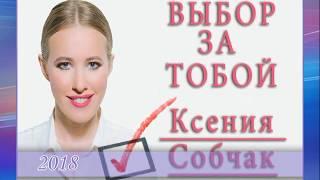 Как менялась Ксения Собчак