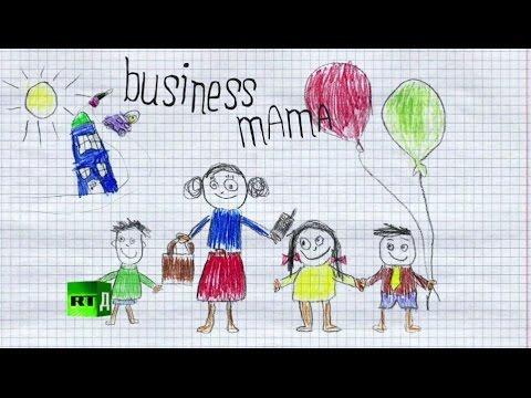 Business Mama