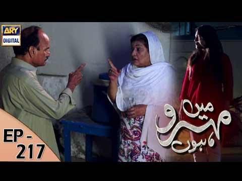 Mein Mehru Hoon Ep 217 - 19th July 2017 - ARY Digital Drama