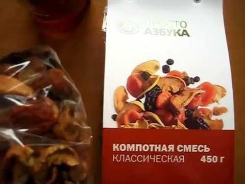 Сухофрукты : чернослив, курага, изюм, финики, инжир