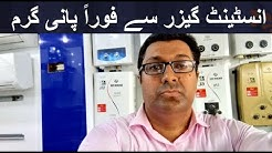 Instant Geysers Gas Water Heater   Electric Geysers Lahore Pakistan   Instagas Canon