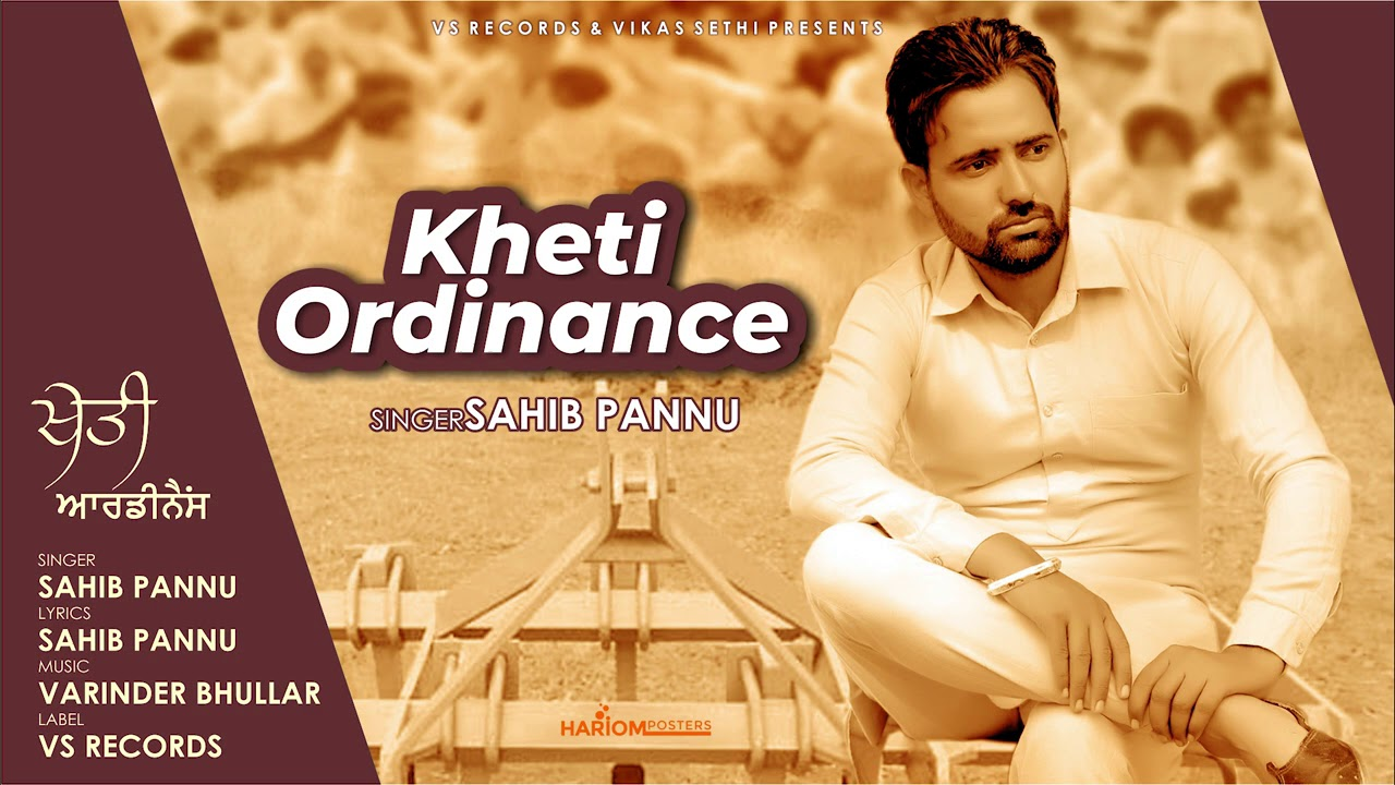 KHETI ORDINANCE : Official Song | Sahib Pannu | New Punjabi Songs 2020 | Latest Punjabi Songs 2020