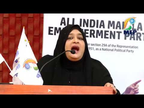 ALL INDIA MEP PRESS CONFERENCE ON 11 DEC 2017 AT BANGALORE