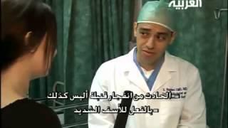 اطبائنا يعيدون ترميم وجه محمد عصام الذي تعرض لتفجير قنبلة في عمل ارهابي صناعة الموت Thumbnail