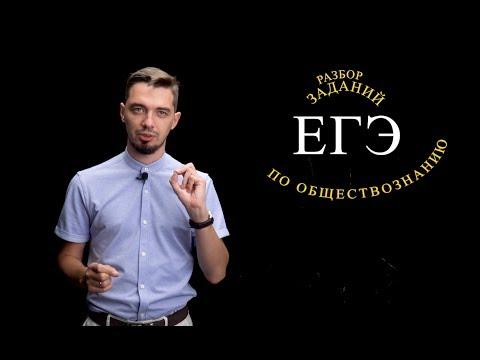 ✅РЕАЛЬНЫЕ задания с ЕГЭ 2019 - разбираем 26-ые задания вместе с ТОП Репетитором