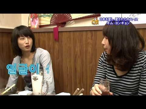 美人韓国バレー代表キム・ヨンギ...
