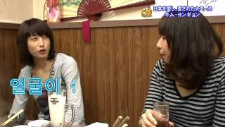 kim yeon koung Japan tv