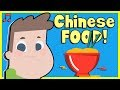 Chinese for Kids 儿歌 | 7 Fun Songs- Learn Chinese Food & Drink (7首饮食的歌)