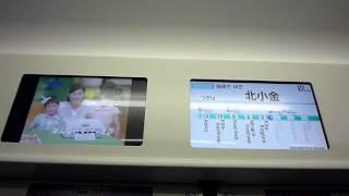 [新型車両!] 常磐線/千代田線 16000系(16004F)車内LCD@新松戸→北小金