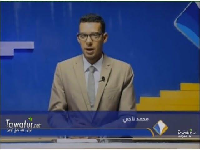 نشرة أخبار قناة المرابطون 17-10-2016- محمد ناجي