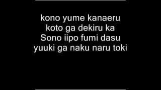ドリームハイDream High Japanese Version (with Lyrics)