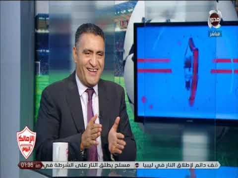 الزمالك اليوم | فقرة التحليل ' الاعلامي' و مداخلة ' مرتضى منصور ' واعلان اسم وجنسية ' المدرب الجديد'