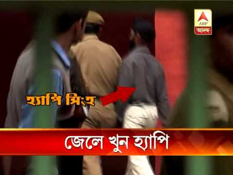 Khadim abduction case convicted happy Singh  murdered inside jail