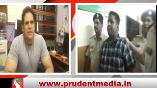 TIATRIST ARRESTED BY MARGAO POLICE