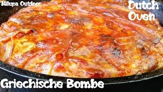 """""""Griechische Bombe"""" aus dem Dutch Oven, leckeres Rezept für Freunde der griechischen Küche"""