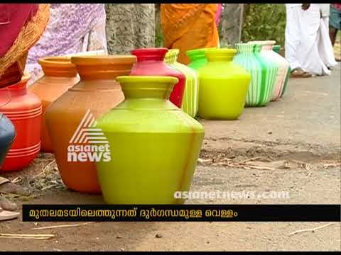 Contaminants  water supply for drinking natives in crisis | Drought hits in Kerala