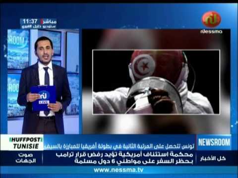 أهم الأخبار الرياضية ليوم الثلاثاء 13 جوان 2017
