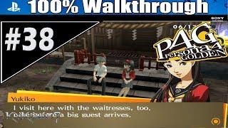 Persona 4 Golden - 100% Walkthrough P.38-Aeon/Marie 3, Priestess/Yukiko 6 & 7, Jester/Adachi 5