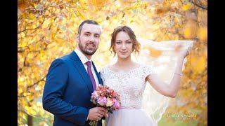 Свадебная фотосессия золотой осенью в парке Коломенское
