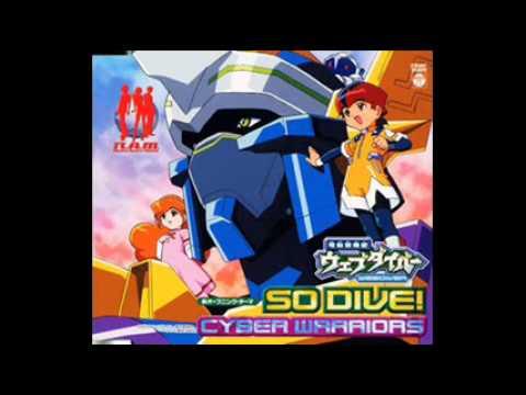【SO DIVE! / R.A.M.】 電脳冒険記ウェブダイバーOP